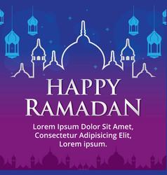 happy ramadan vector image