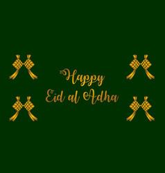 happy eid al adha background template vector image