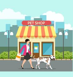 pet shop building vector image