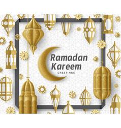 Ramadan kareem background islamic arabic lantern vector