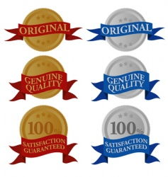 guaranty sticker vector image