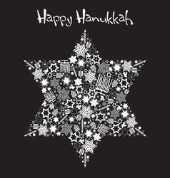 happy hanukkah star of david vector image vector image