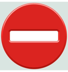 Do not enter vector
