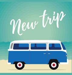 New trip vector