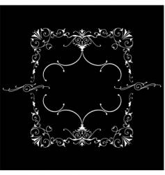 royal quad ornate frame vector image