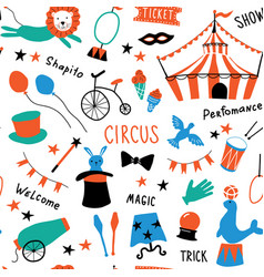 seamless childish pattern with cute circus vector image