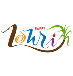 happy lohri text for greeting card indian holiday vector image vector image