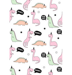 Funny abstract dinosaurs pattern vector