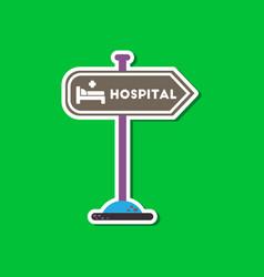 paper sticker on stylish background hospital sign vector image