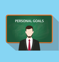 Personal goals white text with a vector