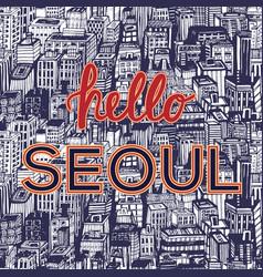 Seoul skyline city background south korea vector