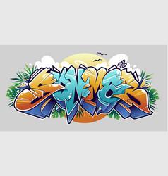summer graffiti lettering vector image