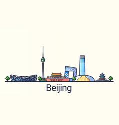flat line beijing banner vector image vector image