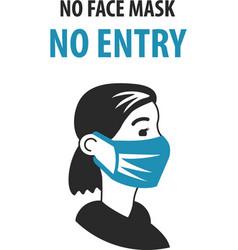 No face mask no entry vector