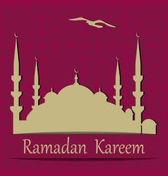 ramadan kareem a blue mosque cut from paper vector image
