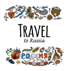 Travel to russia sketch for your design vector