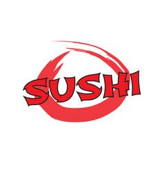 logo sushi restaurant vector image