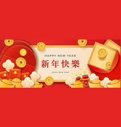 Paper cut for chinese new year vector