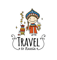 travel to russia sketch for your design vector image
