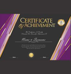 certificate retro design template 06 vector image