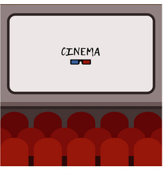 interior cinema hall with rows of vector image