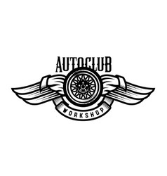 Wheel and wings auto logo emblem vector