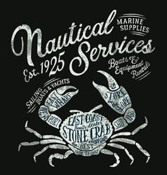 vintage nautical service marine supplies vector image vector image