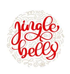 Jingle bells vintage calligraphy lettering vector