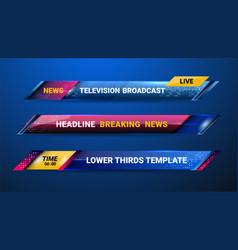 Tv news bars vector