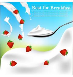 fresh strawberry milk cream swirl vector image