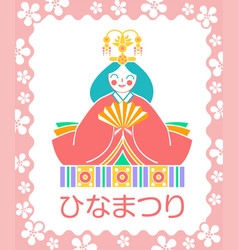 hinamatsuri japanese woman in the linear style vector image vector image