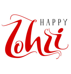 happy lohri indian holiday handwritten text for vector image vector image