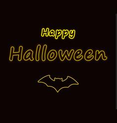 happy halloween light effect transparent yellow n vector image