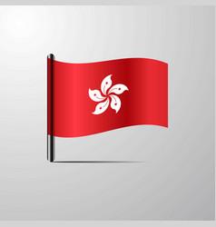Hongkong waving shiny flag design vector