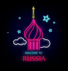 Welcome to russia neon banner vector