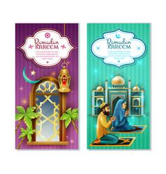 ramadan kareem 2 vertical banners set vector image vector image
