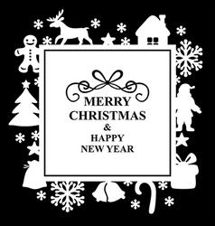 christmas rs vector image