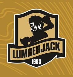 lumberjack with axe logotype vector image
