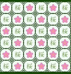 pattern 0097 sakura oriental cherry vector image