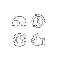 seo gear line icon settings cogwheel sign vector image