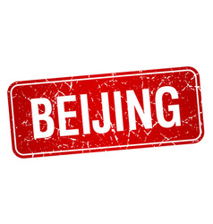 Beijing red stamp isolated on white background vector