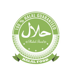 Halal sign symbol design halal certificate vector