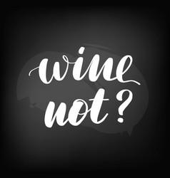 chalkboard blackboard lettering wine not vector image