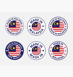 made in malaysia labels set product emblem of vector image