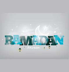 ramadan kareem greeting card design vector image