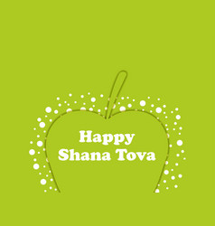 Rosh hashanah greeting card design jewish new vector