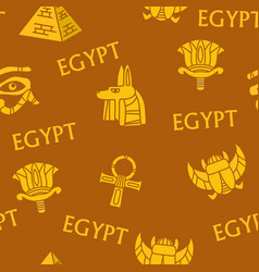Egypt ancient egyptian culture seamless patterns vector
