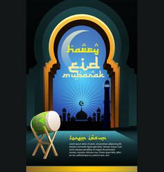 Greeting eid mubarak vector