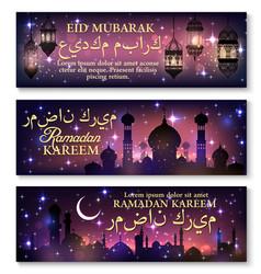 ramadan kareem banner set with lantern and mosque vector image