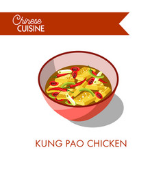kung pao in bowl isolated spicy dish made with vector image